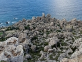 Skaliste wybrzeże w okolicy San Blas